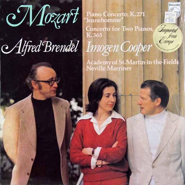 【未開封】 ブレンデルのモーツァルト/ピアノ協奏曲第9番「ジュノーム」ほか 蘭PHILIPS 3319 LP レコード