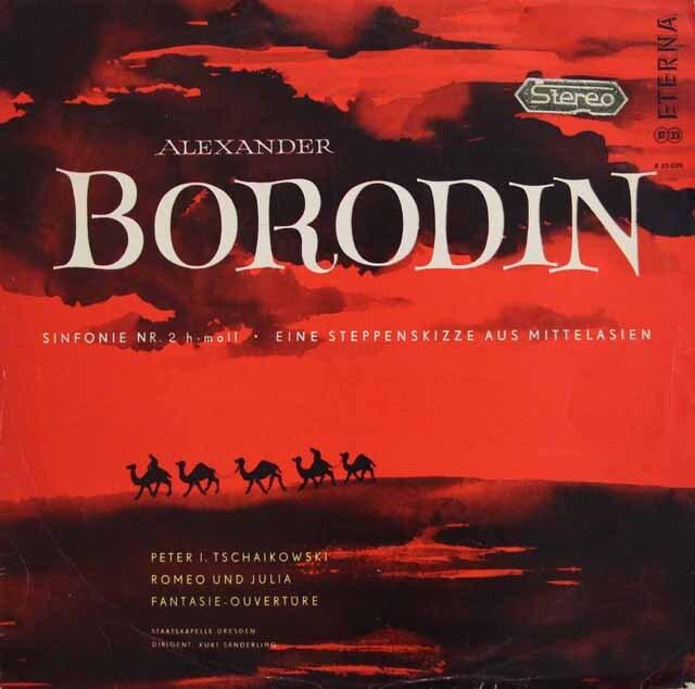 【独最初期盤】 ザンデルリンクのボロディン/交響曲第2番ほか 独ETERNA 3319 LP レコード