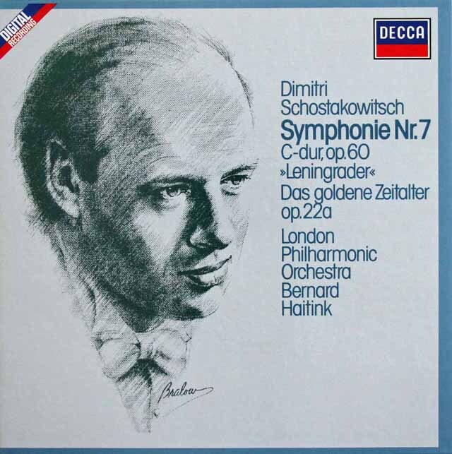 ハイティンクのショスタコーヴィチ/交響曲第7番「レニングラード」 独DECCA 3319 LP レコード