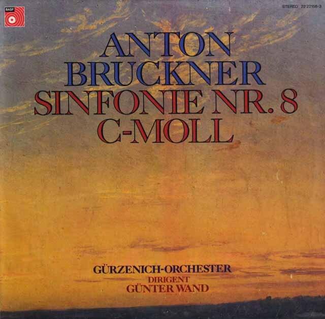 ヴァントのブルックナー/交響曲第8番 独BASF 3320 LP レコード