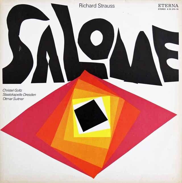 スウィトナーのR.シュトラウス/「サロメ」全曲 独ETERNA 3320 LP レコード