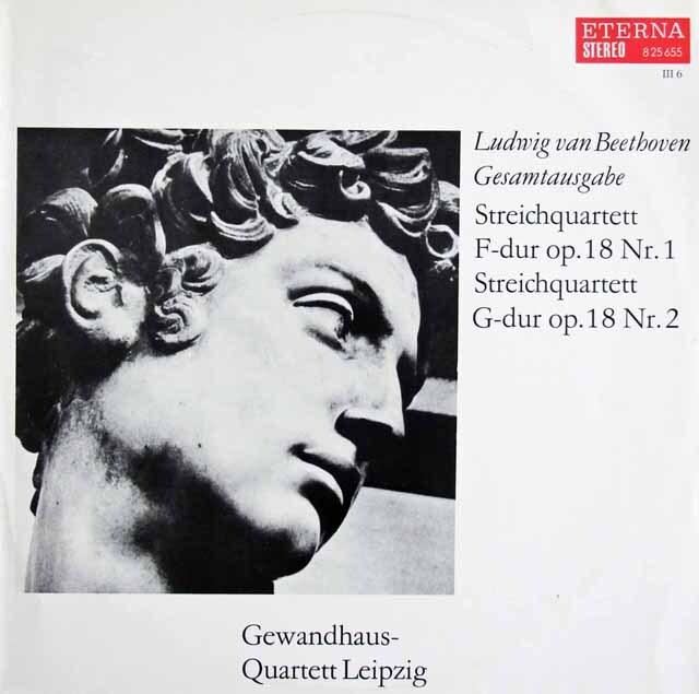 【長ステレオ】 ゲヴァントハウス四重奏団のベートーヴェン/弦楽四重奏曲第1&2番 独ETERNA 3320 LP レコード