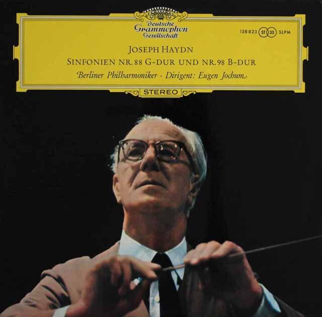 ヨッフムのハイドン/交響曲第88&98番  独DGG 3320 LP レコード