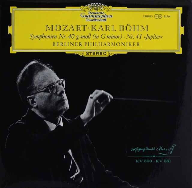 ベームのモーツァルト/交響曲第40番、41番「ジュピター」 独DGG 3320 LP レコード