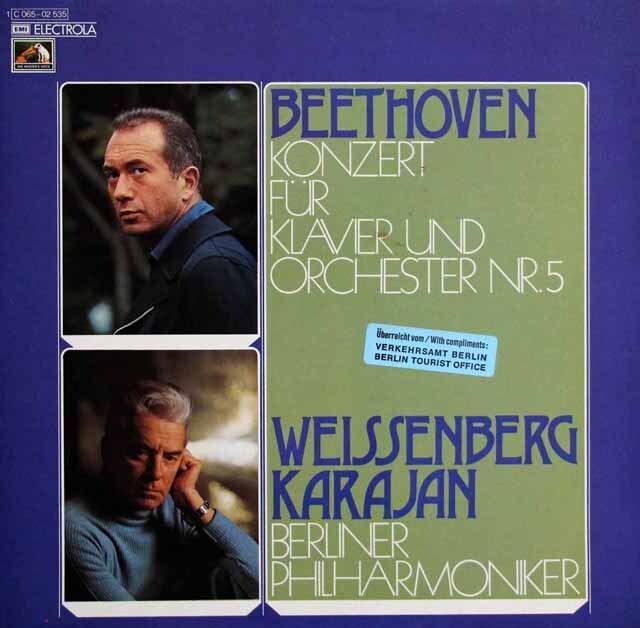 カラヤン&ワイセンベルクのベートーヴェン/ピアノ協奏曲第5番「皇帝」 独EMI 3320 LP レコード