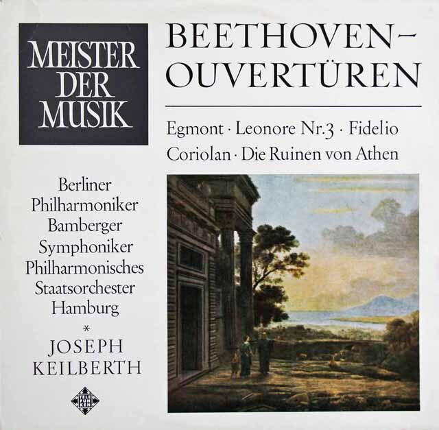 カイルベルトのベートーヴェン/序曲集 独TELEFUNKEN 3320 LP レコード