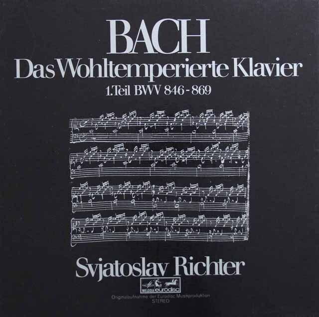 リヒテルのバッハ/平均律クラヴィーア曲集第1巻 独eurodisc 3320 LP レコード