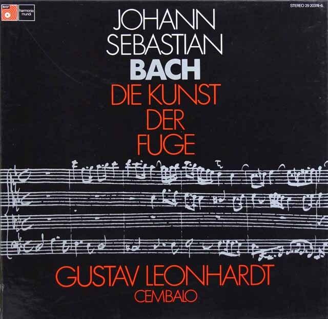 レオンハルトのバッハ/フーガの技法 独BASF/HM 3320 LP レコード