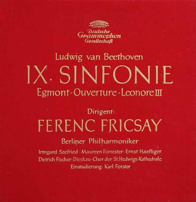 【モノラル】フリッチャイのベートーヴェン/交響曲第9番「合唱付き」ほか 独DGG 3320 LP レコード