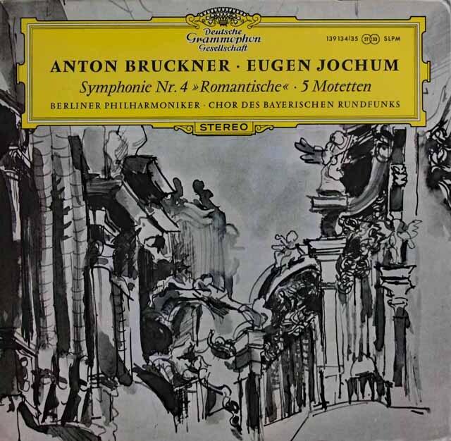 ヨッフムのブルックナー/交響曲第4番「ロマンティック」ほか 独DGG 3321 LP レコード