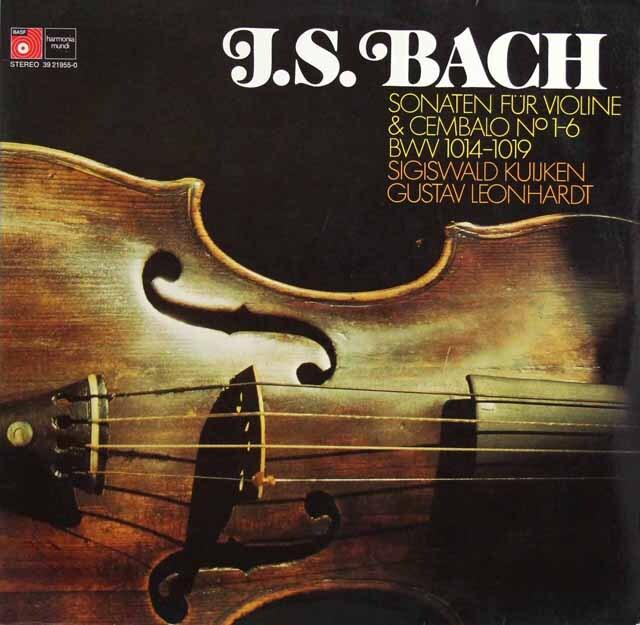 クイケン、レオンハルトのバッハ/ヴァイオリンとチェンバロのためのソナタ集 独BASF/HM 3321 LP レコード