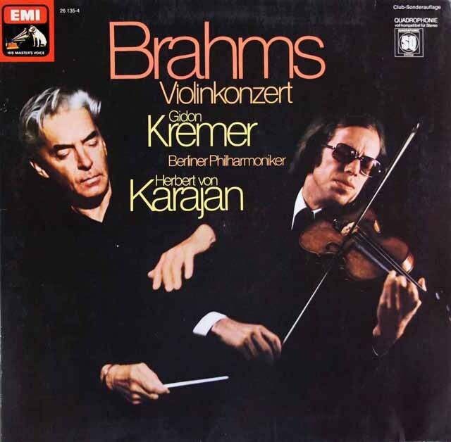 クレーメル&カラヤンのブラームス/ヴァイオリン協奏曲 独EMI 3321 LP レコード