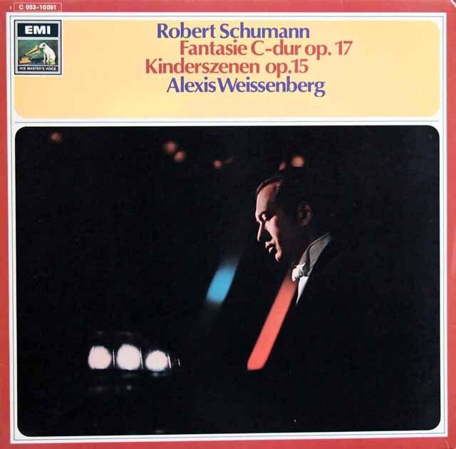 ワイセンベルクのシューマン/「幻想曲」、「子供の情景」 独EMI 3321 LP レコード