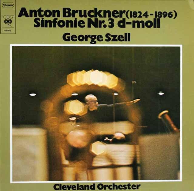 セルのブルックナー/交響曲第3番 独CBS 3321 LP レコード