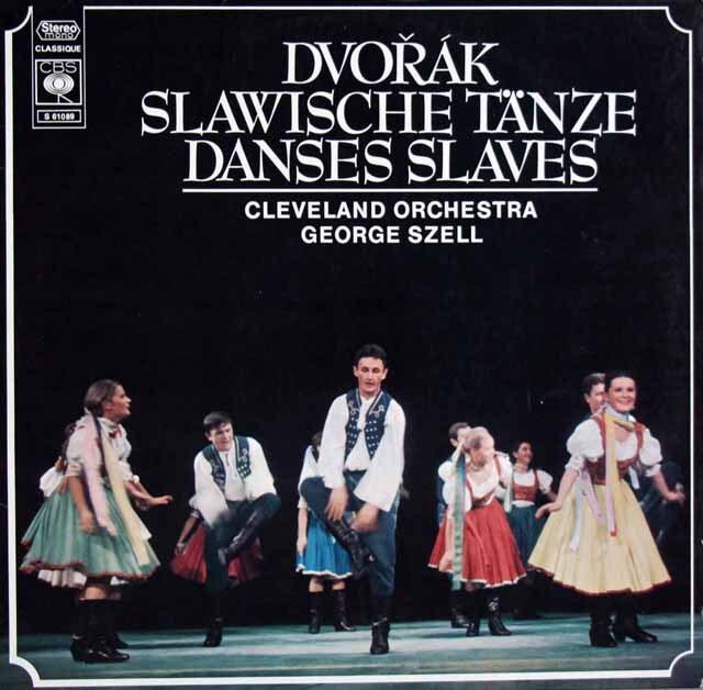 セルのドヴォルザーク/スラヴ舞曲集 独CBS 3321 LP レコード