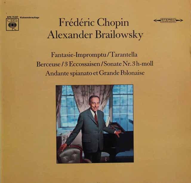 ブライロフスキーのショパン/幻想即興曲ほか 独CBS 3321 LP レコード