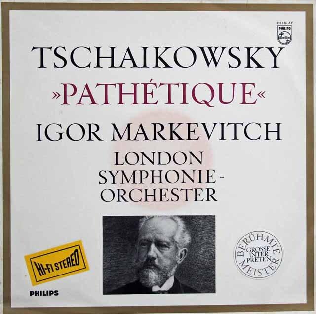 【オリジナル盤】 マルケヴィチのチャイコフスキー/交響曲第6番「悲愴」 蘭PHILIPS 3321 LP レコード