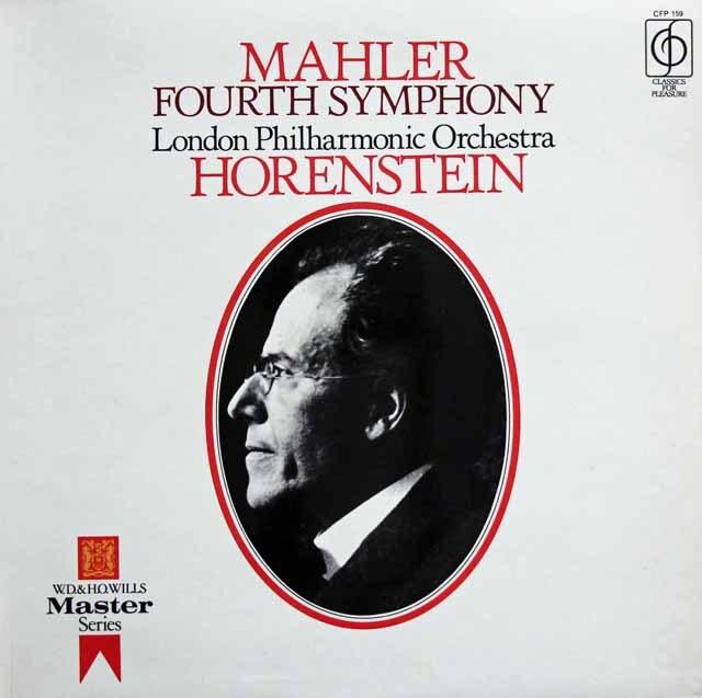 ホーレンシュタインのマーラー/交響曲第4番 英CFP(EMI) 3321 LP レコード