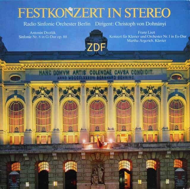 【限定盤】 アルゲリッチ、ドホナーニのリスト/ピアノ協奏曲第1番ほか 独ZDF 3321 LP レコード