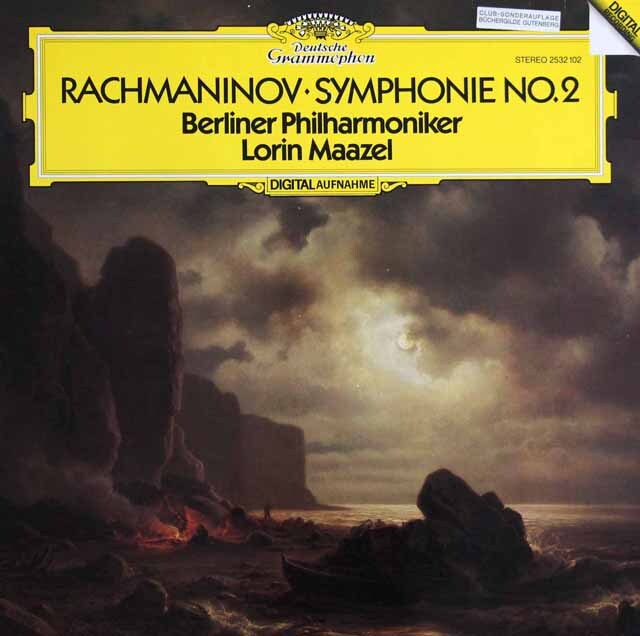 マゼールのラフマニノフ/交響曲第2番 独DGG 3321 LP レコード