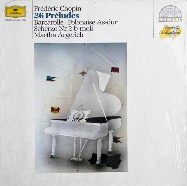 【未開封】 アルゲリッチのショパン/「24の前奏曲」ほか 独DGG 3321 LP レコード