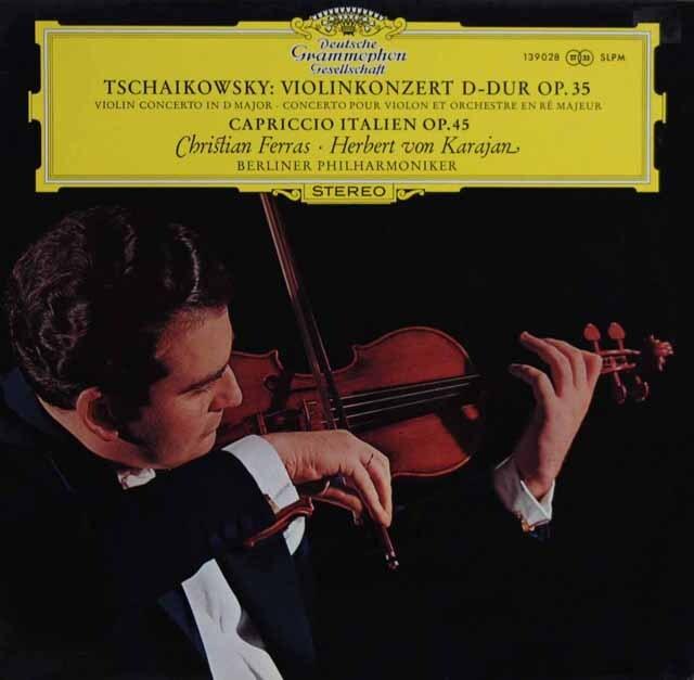 フェラス、カラヤンのチャイコフスキー/ヴァイオリン協奏曲、イタリア奇想曲 独DGG 3321 LP レコード