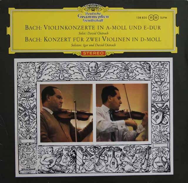【赤ステレオ/独最初期盤】 オイストラフ親子らのバッハ/2つのヴァイオリンのための協奏曲ほか 独DGG 3321 LP レコード