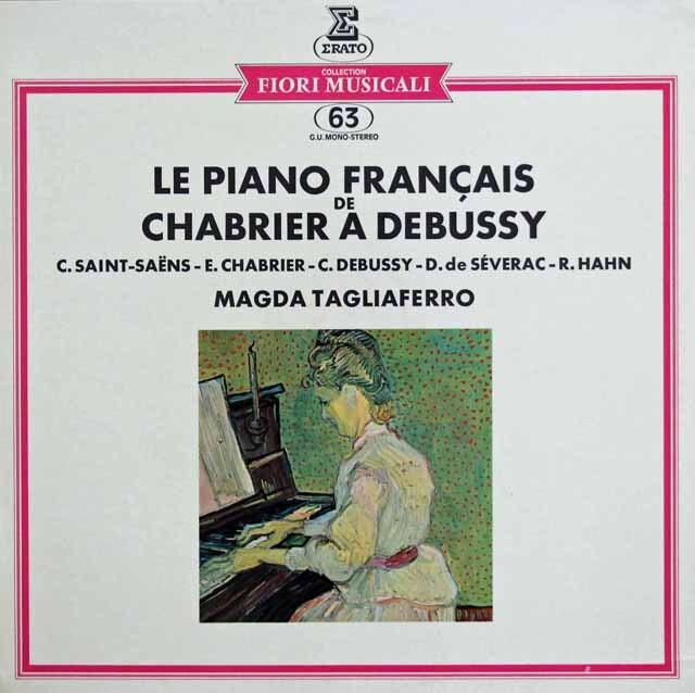 タリアフェロのフランスピアノ曲集 仏ERATO 3321 LP レコード