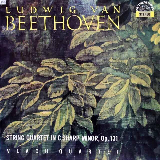 ヴラフ四重奏団のベートーヴェン/弦楽四重奏曲第14番 チェコスロヴァキアSUPRAPHON 3321 LP レコード