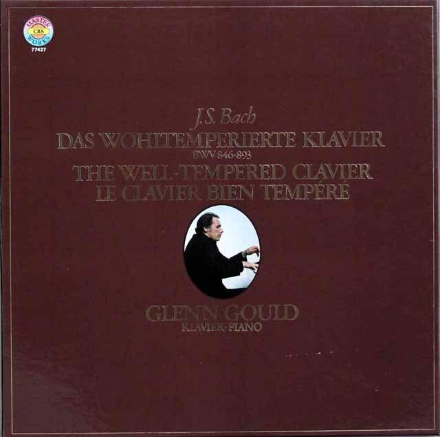 グールドのバッハ/平均律クラヴィーア曲集第1、2巻 独CBS 3321 LP レコード