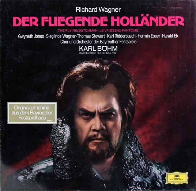 【未開封】 ベームのワーグナー/歌劇「さまよえるオランダ人」全曲 独DGG 3321 LP レコード
