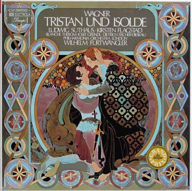 【未開封】 フルトヴェングラーのワーグナー/「トリスタンとイゾルデ」全曲 独EMI 3321 LP レコード