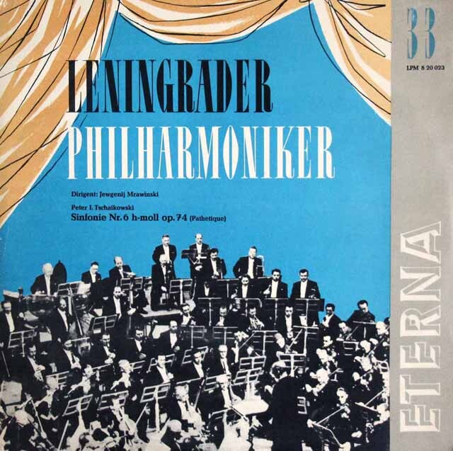【独最初期盤】 ムラヴィンスキーのチャイコフスキー/交響曲第6番「悲愴」 独ETERNA 3322 LP レコード