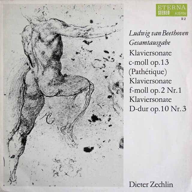 ツェヒリンのベートーヴェン/ピアノソナタ第8番「悲愴」ほか 独ETERNA 3322 LP レコード