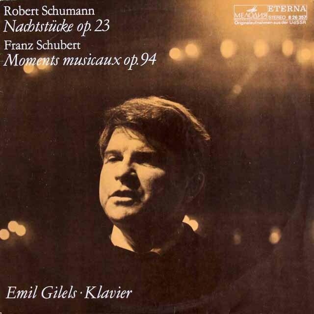 ギレリスのシューマン/4つの夜曲、シューベルト/楽興の時 独ETERNA 3322 LP レコード