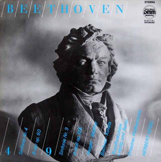 ケーゲルのベートーヴェン/交響曲第4、9番 独ETERNA 3322 LP レコード