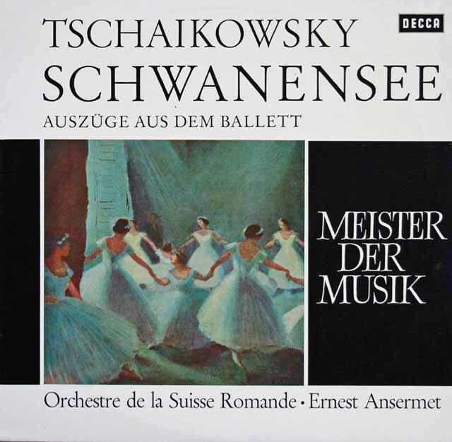 アンセルメのチャイコフスキー/「白鳥の湖」(抜粋) 独DECCA 3322 LP レコード