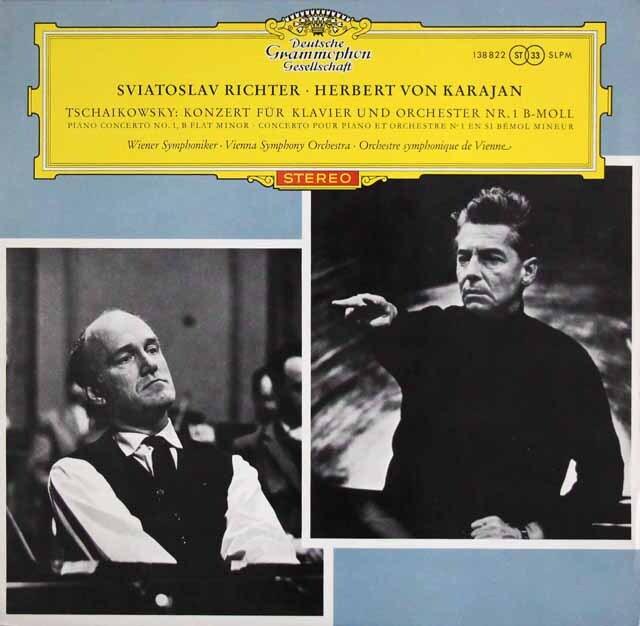 【赤ステレオ/独最初期盤】 リヒテル、カラヤンのチャイコフスキー/ピアノ協奏曲第1番 独DGG 3322 LP レコード