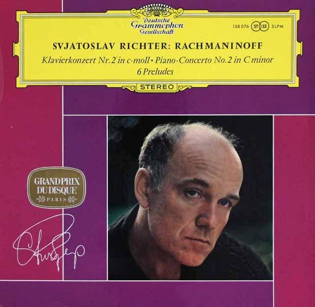 リヒテルのラフマニノフ/ピアノ協奏曲第2番ほか 独DGG 3322 LP レコード
