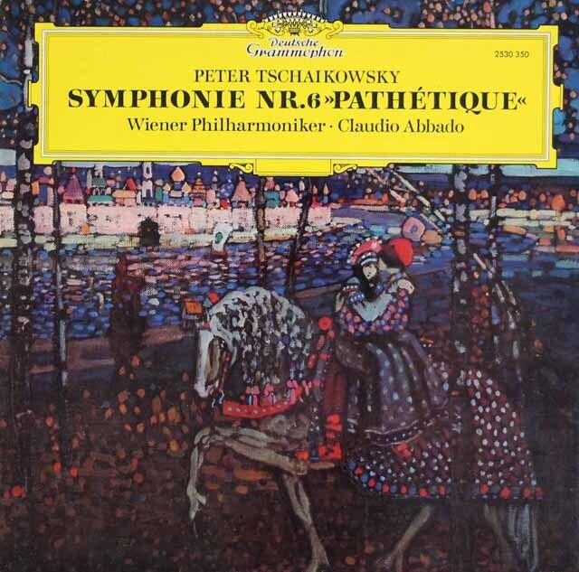 アバドのチャイコフスキー/交響曲第6番「悲愴」 独DGG 3322 LP レコード