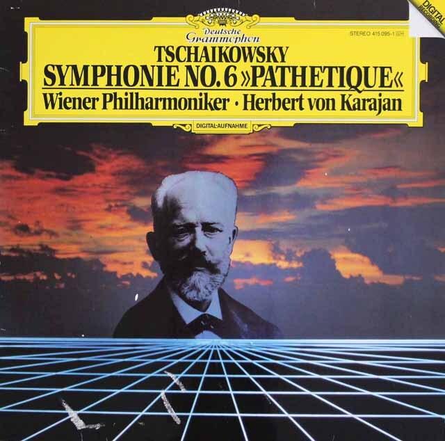 カラヤンのチャイコフスキー/交響曲第6番「悲愴」 独DGG 3322 LP レコード