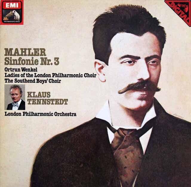 テンシュテットのマーラー/交響曲第3番 独EMI 3322 LP レコード