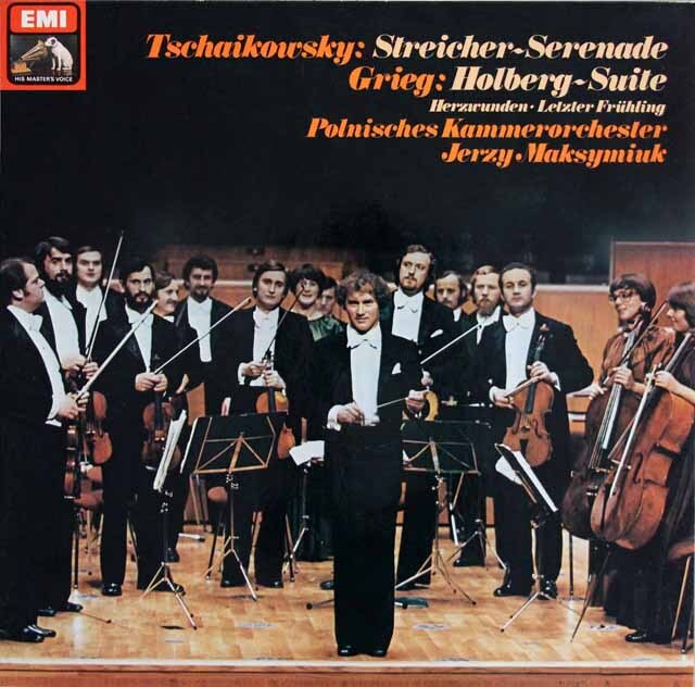 マクシミウクのチャイコフスキー/弦楽セレナーデほか 独EMI 3322 LP レコード