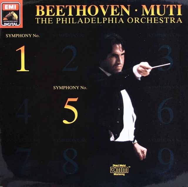 ムーティのベートーヴェン/交響曲第1、5番「運命」 独EMI 3322 LP レコード