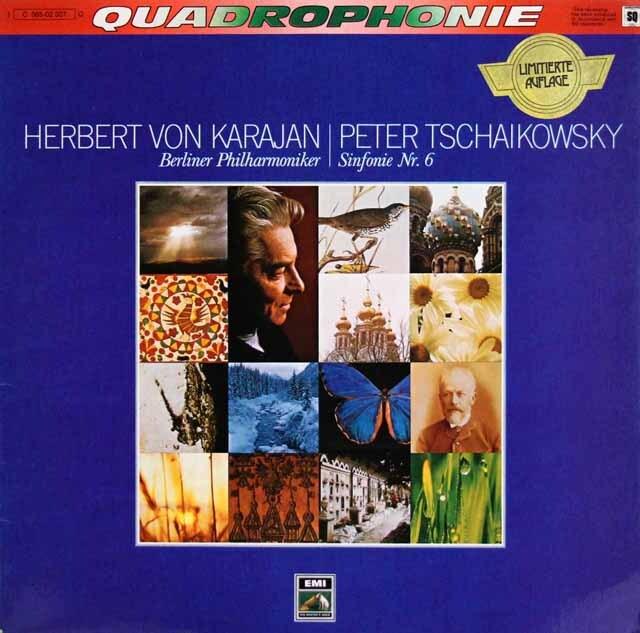 カラヤンのチャイコフスキー/交響曲第6番「悲愴」 独EMI 3322 LP レコード