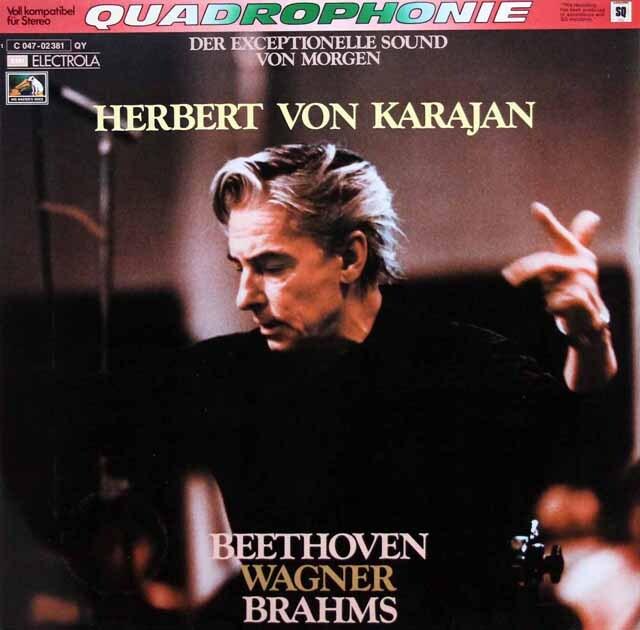 カラヤンのベートーヴェン/「フィデリオ」序曲ほか序曲集 独EMI 3322 LP レコード