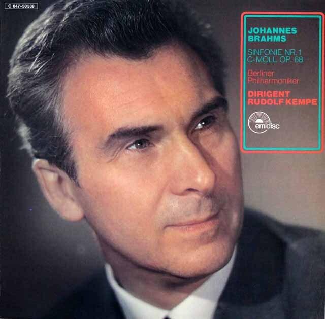 ケンペのブラームス/交響曲第1番 独emidisc(EMI) 3322 LP レコード