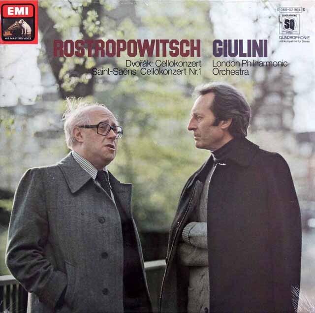 【未開封】 ロストロポーヴィチ、ジュリーニのドヴォルザーク/チェロ協奏曲ほか 独EMI 3322 LP レコード