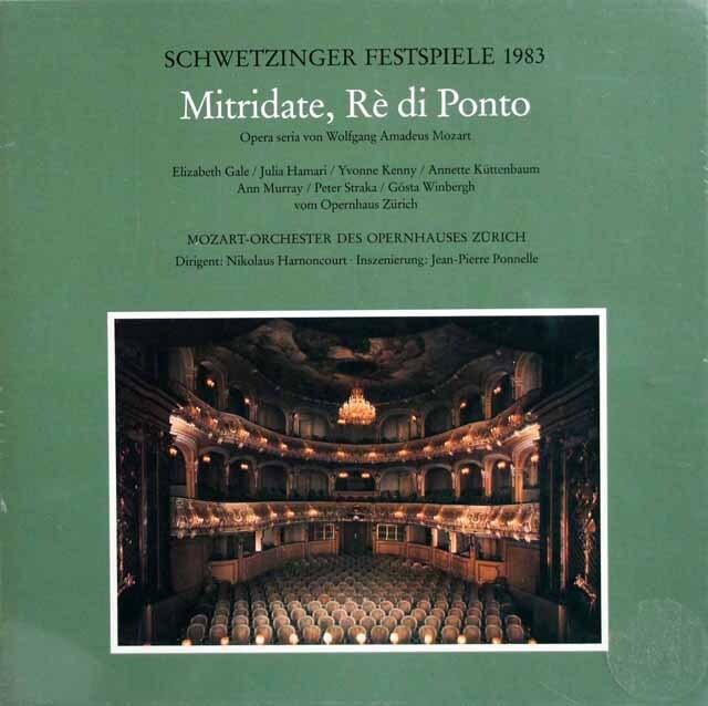 【未開封】 アーノンクールのモーツァルト/歌劇「ポントの王ミトリダーテ」全曲 シュヴェツィンゲン音楽祭1983 3322 LP レコード