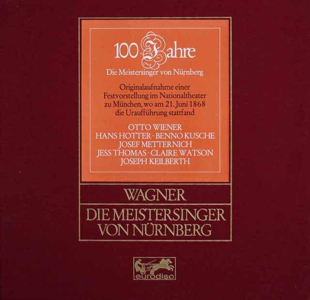 カイルベルトのワーグナー/「ニュルンベルクのマイスタージンガー」全曲 独eurodisc 3322 LP レコード